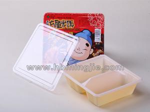 米饭盒 香辰方便盒-香辰方便米盒-沧州明洁药用